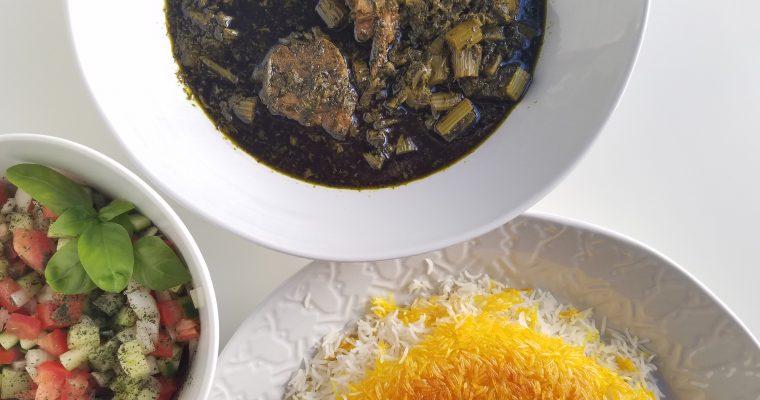 Celery Stew (Khoresh-e-Karafs) Recipe
