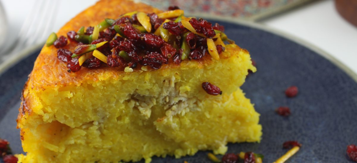 Tah-chin | Persian Chicken Rice Cake Recipe