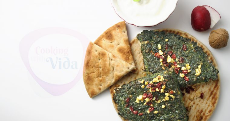 Kuku Sabzi | Persian Veggie Patties Recipe